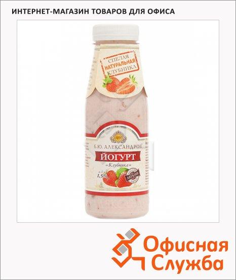 фото: Йогурт питьевой Б.ю. Александров клубника 290г, 1.5%