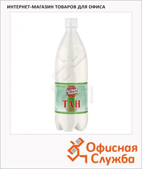 фото: Тан Чистая Линия 1.5% 1л