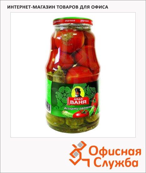 Консервированные овощи Дядя Ваня ассорти, 1.8кг