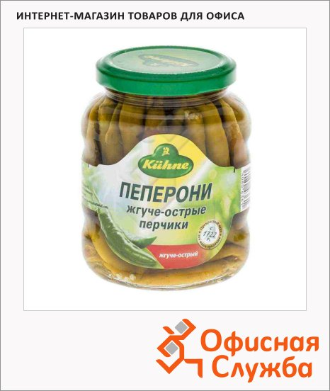 Консервированные овощи Kuhne перец жгуче-острый, 300г