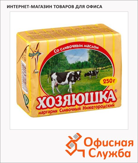 фото: Маргарин Хозяюшка Нижегородский сливочный 60% 200г
