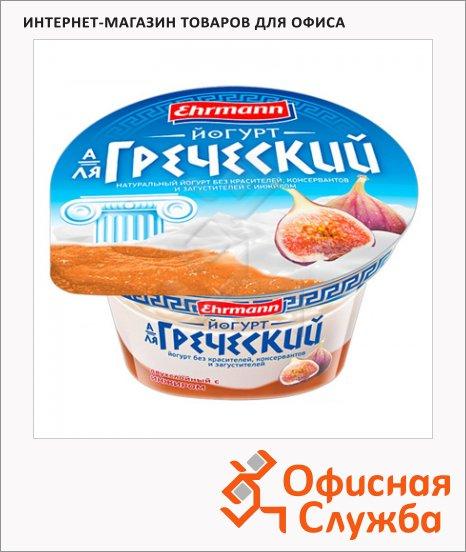 фото: Йогурт инжир 140г