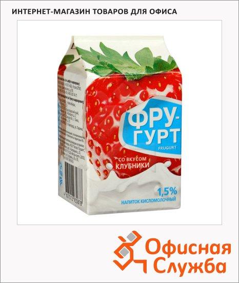 фото: Йогурт питьевой Фругурт клубника 1.5%, 475г