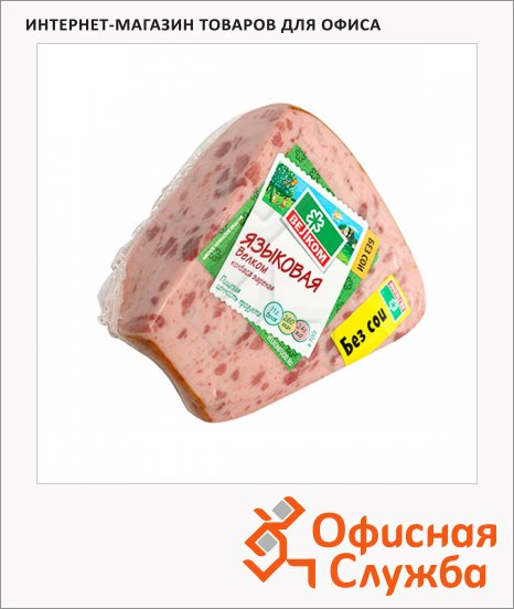 Колбаса Велком Языковая вареная, кг