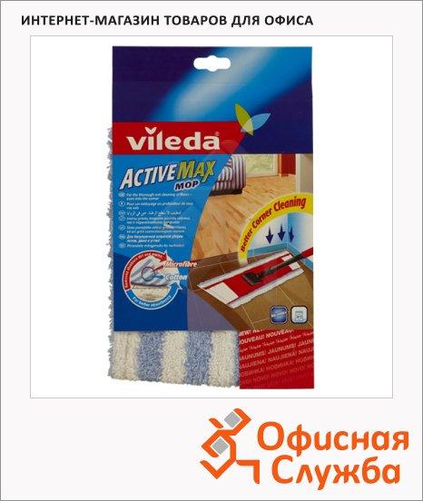 Насадка для швабры моп Vileda Active Max 40х15см, хлопок/микрофибра
