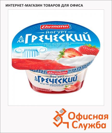 Йогурт А-Ля Греческий клубника, 140г