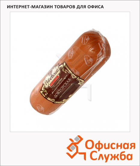 Колбаса Рублевский Докторская вареная, кг