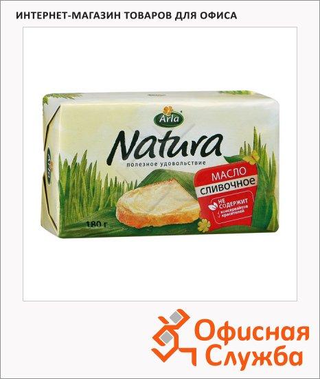 фото: Масло сливочное Arla Natura 82% 180г