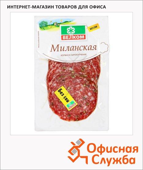 Колбаса Велком сырокопченая Миланская, 150г, нарезка