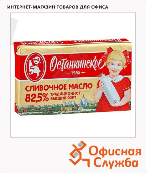 Масло сливочное Останкинский 82.5%, 180г