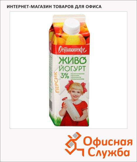 Йогурт питьевой Останкинский Мк 3% персик, 500г