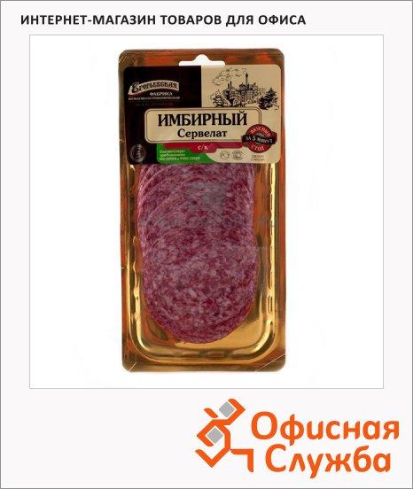 Колбаса Егорьевская Фабрика сервелат имбирный варено-копченая, 150г, нарезка