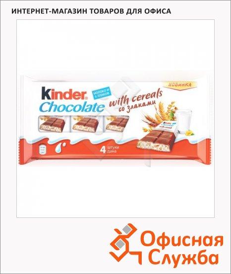 фото: Шоколад Kinder молочный 23.5г х 4шт, со злаками