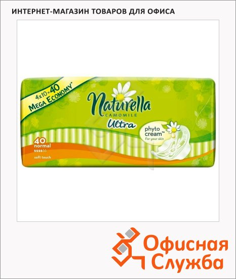 Прокладки Naturella Normal Quatro, 40шт
