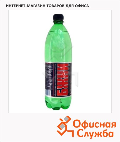 Вода минеральная Бжни газ, 1л х 12шт, ПЭТ