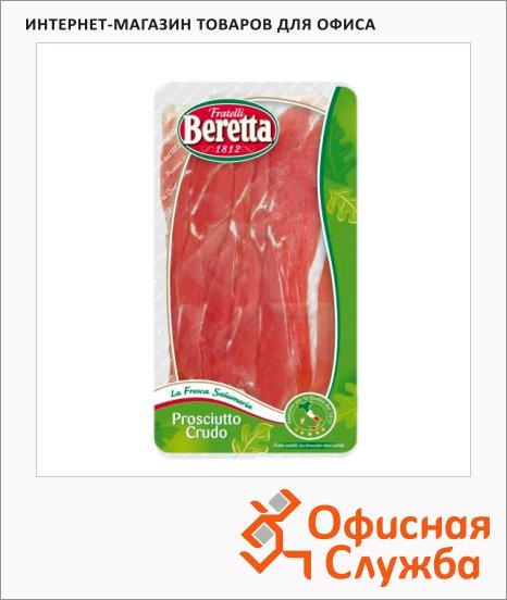Окорок Beretta Прошутто Крудо сыровяленый, 70г, нарезка