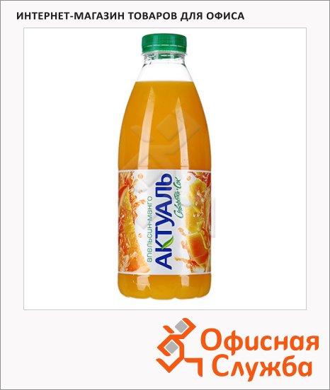 Молочносоковый напиток Актуаль на сыворотке апельсин-манго, 930г
