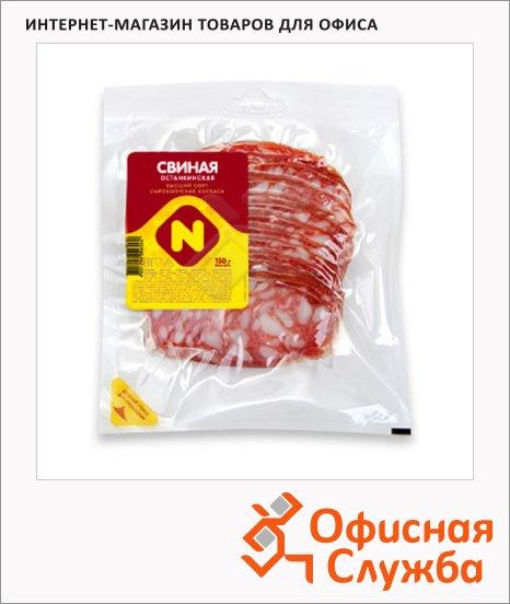 Колбаса Останкино сырокопченая Свиная, 150г, нарезка