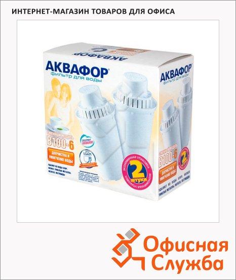 Сменный картридж к кувшин-фильтру Аквафор B100-6 2шт/уп