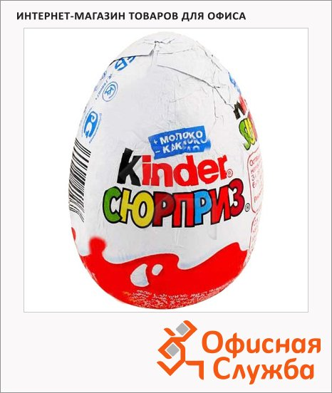 фото: Шоколадное яйцо Kinder Surprise 24шт х 20г