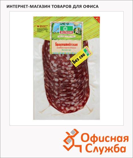 Колбаса Велком сырокопченая Брауншвейгская, 150г, нарезка