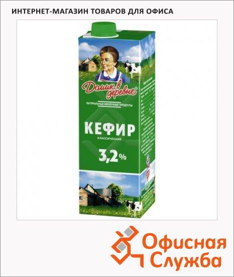 Кефир Домик В Деревне 3.2%, 1л