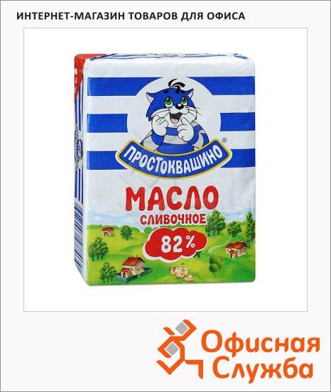 Масло сливочное Простоквашино 82%, 180г
