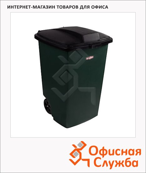 Бак для мусора на колесах Curver 110л, черный, с крышкой, 185678