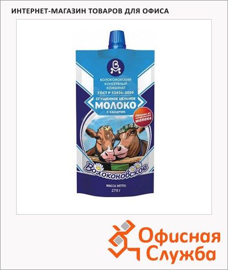 фото: Молоко сгущенное Волоконовское 8.5% 270г мягкая упаковка