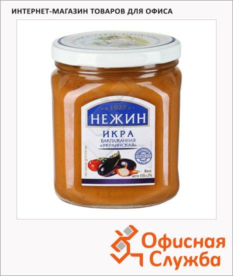 фото: Икра овощная Нежин Украинская из баклажанов 450г