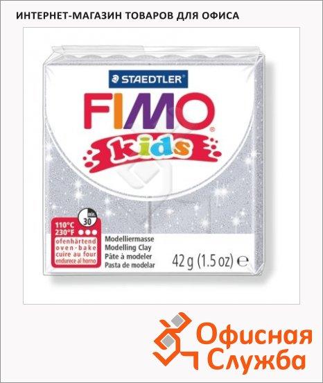 фото: Полимерная глина Fimo Kids блестящая серебряная 42г