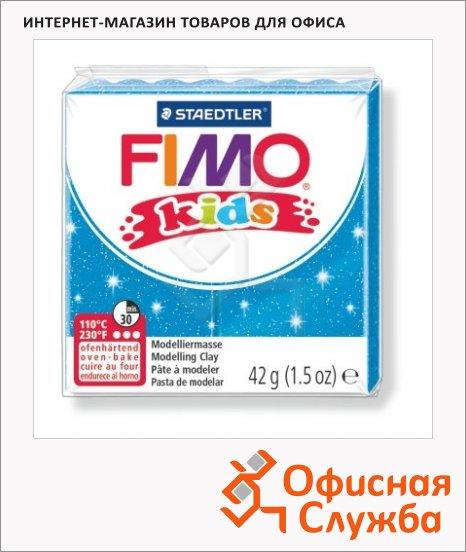 Полимерная глина Fimo Kids блестящая синяя, 42г