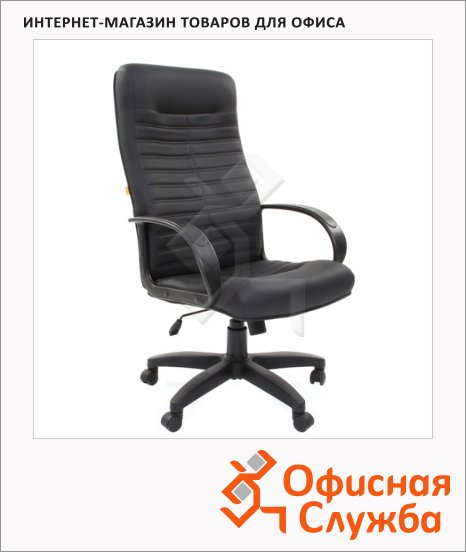Кресло руководителя Chairman 480LT иск. кожа, крестовина хром, черная