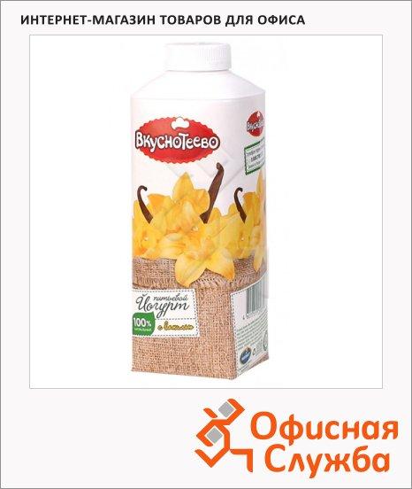 фото: Йогурт питьевой Вкуснотеево ваниль 750г