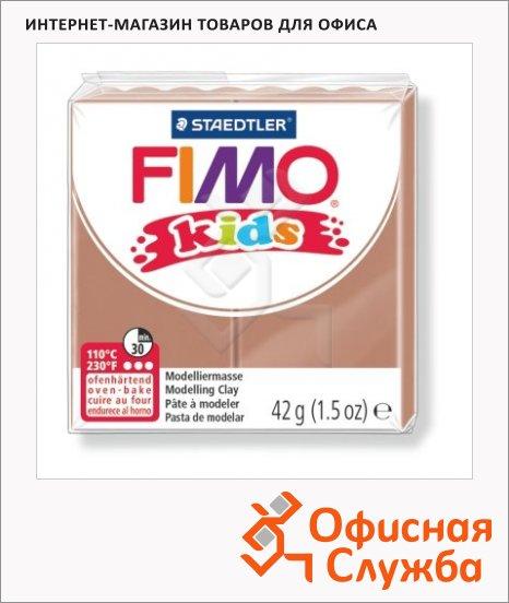 фото: Полимерная глина Fimo Kids светло-коричневая 42г