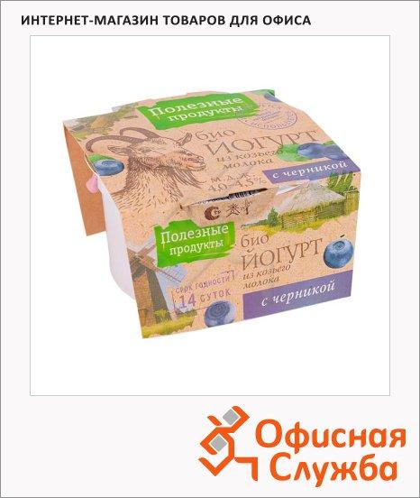 Йогурт Полезные Продукты козий с черникой, 4.5%, 100г
