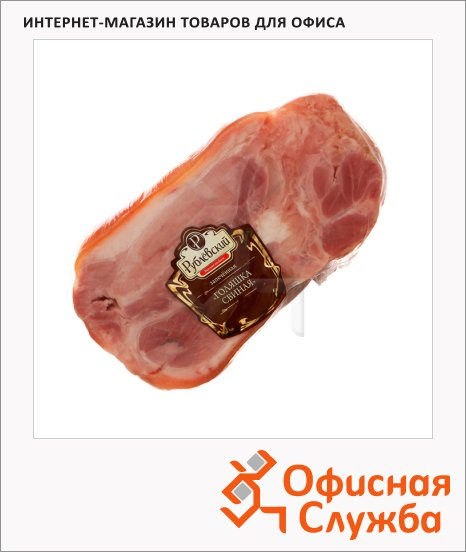 Голяшка Рублевский свиная запеченная, кг