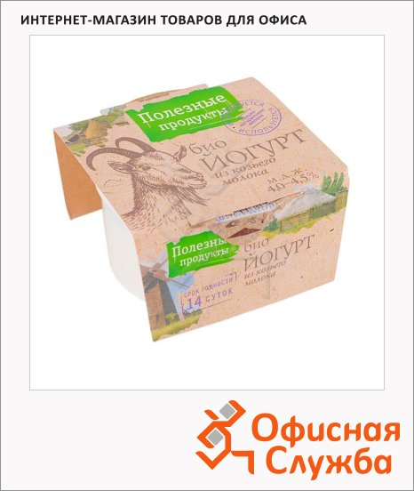 Йогурт Полезные Продукты козий натуральный, 4.5%, 100г
