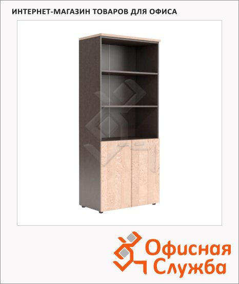 Шкаф Skyland Xten XHC 85.5, 856х452х1955мм, с топом, береза норд/рено, с глухими малыми дверьми