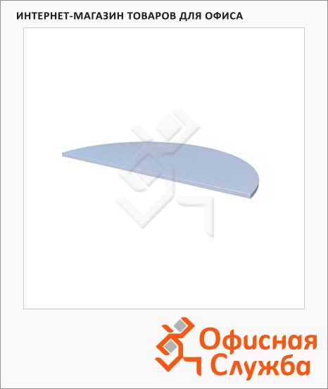 Приставка Skyland Imago ПР-8, 1220х610х22мм, голубой