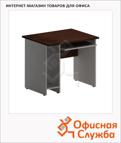 Стол компьютерный Skyland Imago СК-1, 900х720х755мм, венге/металлик