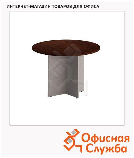 Стол переговорный Skyland Imago ПРГ-1, круглый, d=1100мм, венге/металлик