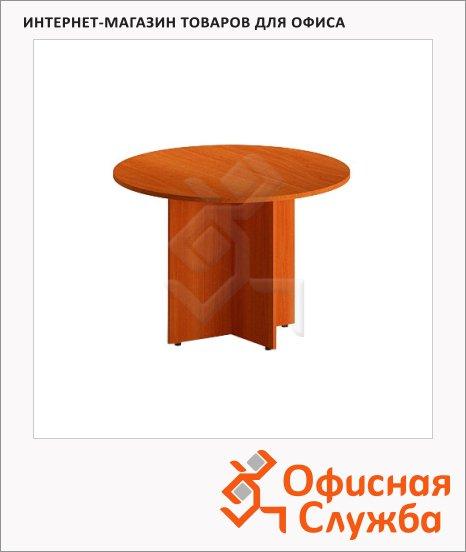 Стол переговорный Skyland Imago ПРГ-1, круглый, d=1100мм, груша ароза