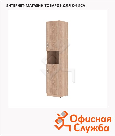 Шкаф-колонка Skyland Simple SR-5U.4, правый, 386х375х1815мм, две глухие малые двери, дуб сонома светлый