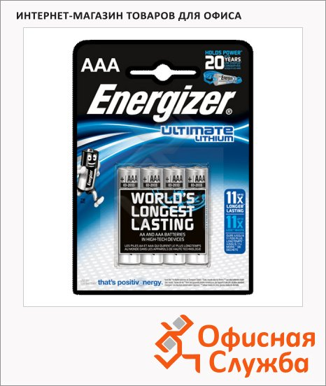 ��������� Energizer Ultimate Lithium AAA/LR03, ��������, 4��/��