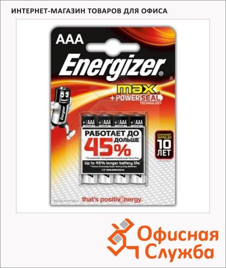 фото: Батарейка Energizer Max AAA/LR03 1.5В, алкалиновая, 4шт/уп