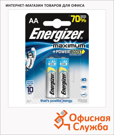 фото: Батарейка Energizer Maximum AA/LR6 1.5В, алкалиновая, 2шт/уп