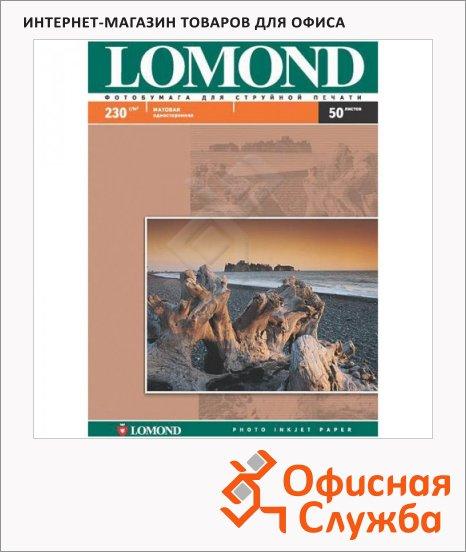 фото: Фотобумага для струйных принтеров Lomond А3 50 листов, 230 г/м2, матовая, односторонняя, 102156