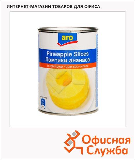 Консервированные фрукты Aro ананасы кольца в сиропе, 560г