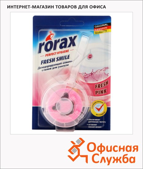 ���������� ��� ������� Rorax � ����� 50�, ���������